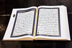 Quran. Altes handgeschriebenes Buch Lizenzfreie Stockfotos