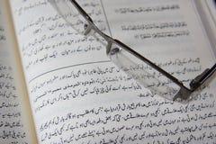 Quran & testo di urdu Fotografia Stock