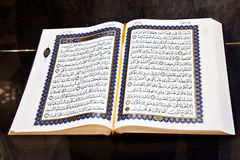 Quran. Ancient handwritten book Royalty Free Stock Photos