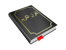 Quran Royalty Free Stock Image