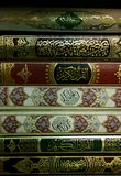 Quran books in mosque. Various holy Quran books in a mosque in Damascus, Syria Stock Image