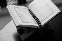 Quran close up Stock Photo