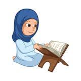 Quran de lecture de fille livre sacré de l'Islam illustration stock