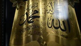 Quran, die arabische Heilige Schrift auf der Wand stock video