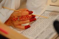 Quran du relevé de mariée Images libres de droits