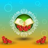 Quran on Eid Mubarak background Royalty Free Stock Photos