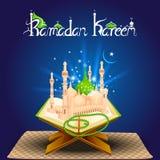 Quran on Eid Mubarak background Royalty Free Stock Photography