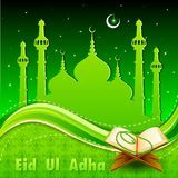 Quran on Eid Mubarak background Royalty Free Stock Photo