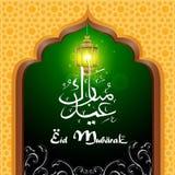 Quran feliz de Eid con la lámpara iluminada stock de ilustración