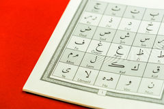 Quran. Holly book of Islam stock image