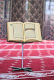 Quran. Royalty Free Stock Photos