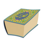 Quran Islamic holy book isolated. Koran Big Muslim volume orient. Al pattern Stock Photo