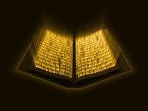 Quran Kareem den sakrala boken av islam gl?dande arabisk text med ljusa str?lar vektorillustration f?r stil 3d royaltyfri illustrationer