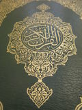 Quran kareem with gold printing Royalty Free Stock Photo
