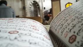 Quran mosque religion. In Egyptian County Royalty Free Stock Photography