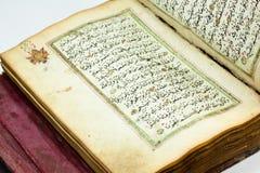 Quran santo Fotografía de archivo libre de regalías
