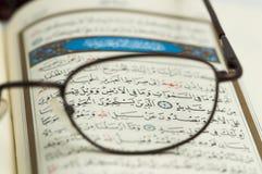 Quran santo Fotos de archivo libres de regalías