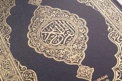 Quran santo Fotografía de archivo