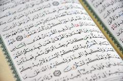 Quran santo de Ramadan Fating Aya imagen de archivo