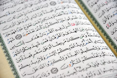Quran santo di Ramadan Fating Aya immagine stock