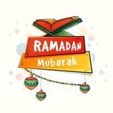 Quran santo Shareef para la celebración del Ramadán Imágenes de archivo libres de regalías
