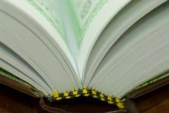 Quran-Seiten Lizenzfreies Stockfoto