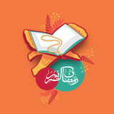 Quran Shareef with arabic text for Ramadan Kareem celebration. Stock Image
