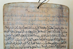 Quran verses written on a wood board #2. Quran verses written by hand on a wooden board, and to be specific, this is the beginning of chapter 18 called surat Al Stock Images