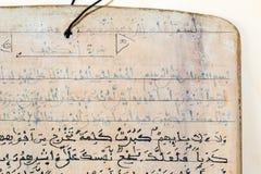 Quran verses written on wood board Royalty Free Stock Photo