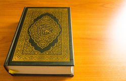 Quran on the wooden table. Background royalty free stock photos
