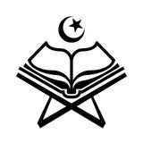 Quranislam het patroon van het godsdienstboek Stock Afbeelding