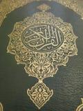 Qurankareem med guldprinting Royaltyfri Foto