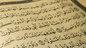QuranSurah Arkivbilder