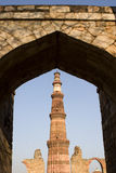 Qutab Minar Royalty Free Stock Photos