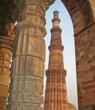 Qutab minar, Delhi Stock Image