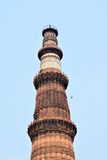 Qutab minar, delhi, india royalty free stock photos