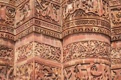 Qutab Minar. Delhi, India Stock Photo