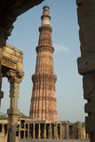 Qutab Minar, Deli, India Foto de Stock Royalty Free