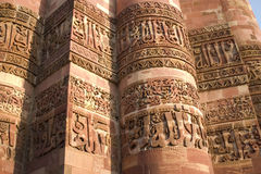 Qutab Minar, detail. Detail work on Qutab minar, a famous monument and tourist place in Delhi, India Stock Photography