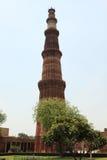 Qutab Minar in New Dehli India Stock Photo
