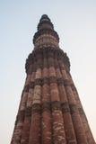 Qutab Minar Stone Tower Minaret in Delhi Stock Images