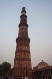 Qutab Minar Stone Tower Minaret in Delhi Stock Image