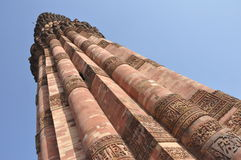 Qutab Minar Royalty Free Stock Photo