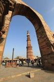Qutb komplex - Mehrauli - Delhi - Indien royaltyfri fotografi