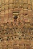 Qutb Minar在德里,印度 免版税库存照片