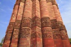 The Qutb Minar Royalty Free Stock Photo