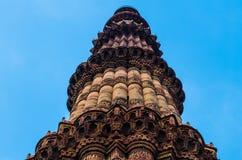 Qutb Minar Stockbild