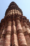 Qutb Minar Stock Photography