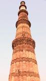 Qutb Minar Immagini Stock Libere da Diritti