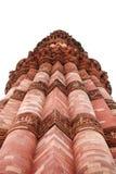 Qutb Minar Immagine Stock